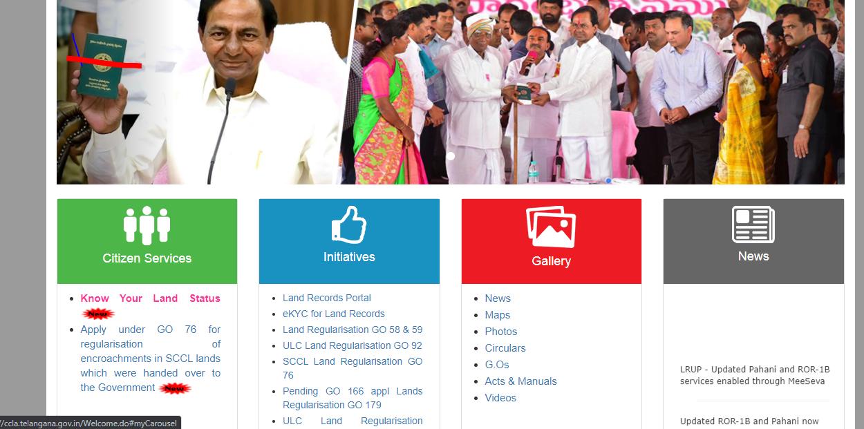 Maa-Bhoomi-Telangana-Portal