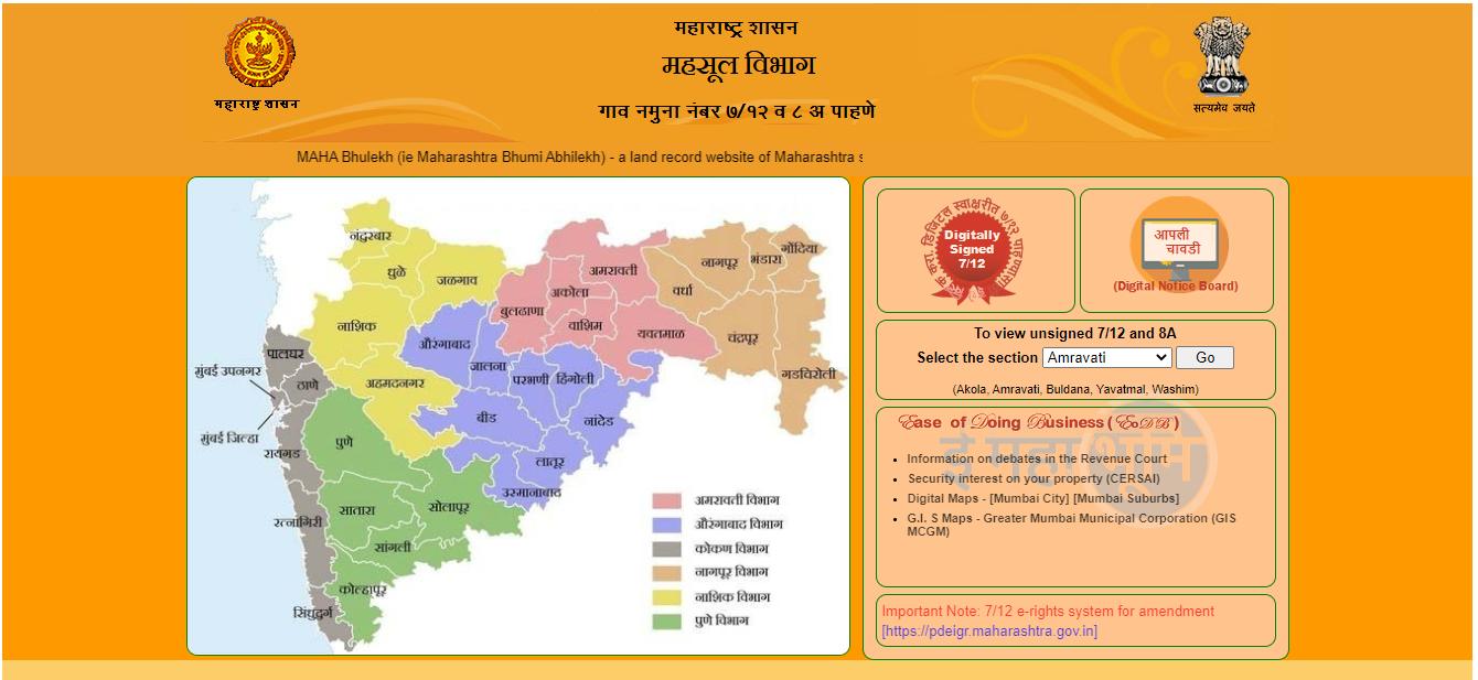 Mahabhulekh-Maharashtra-Portal