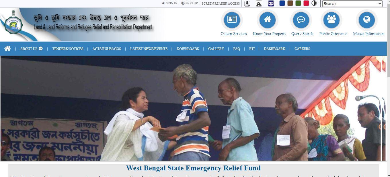 WB-Banglarbhumi-Portal