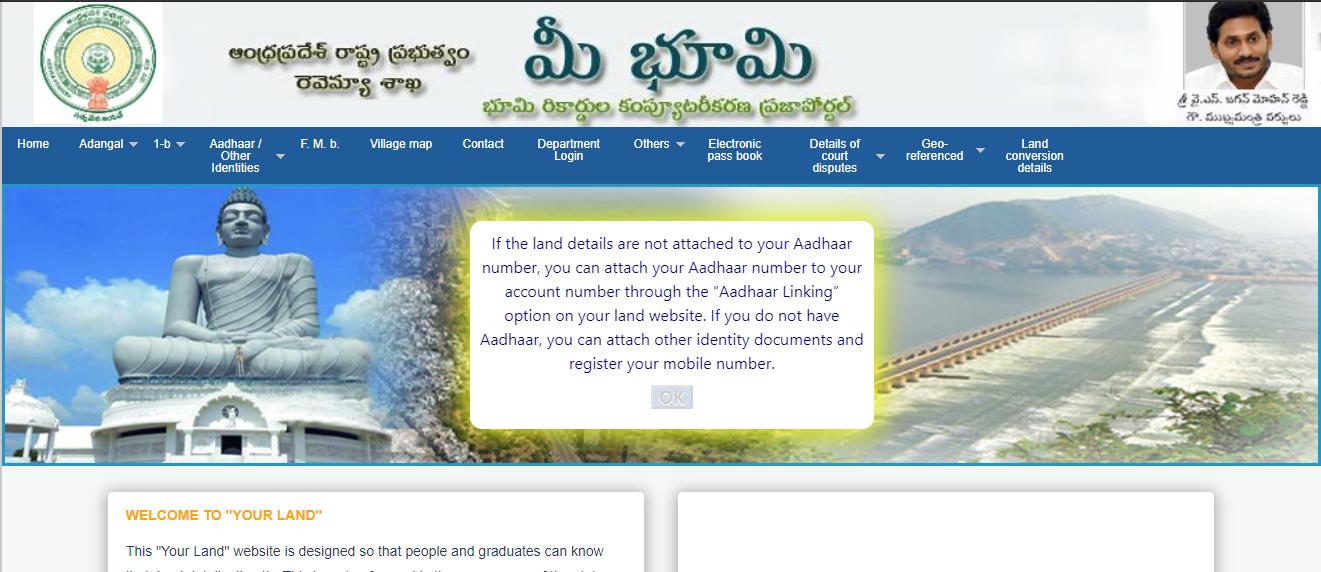 Mee-Bhoomi-Portal-Andhra-Pradesh