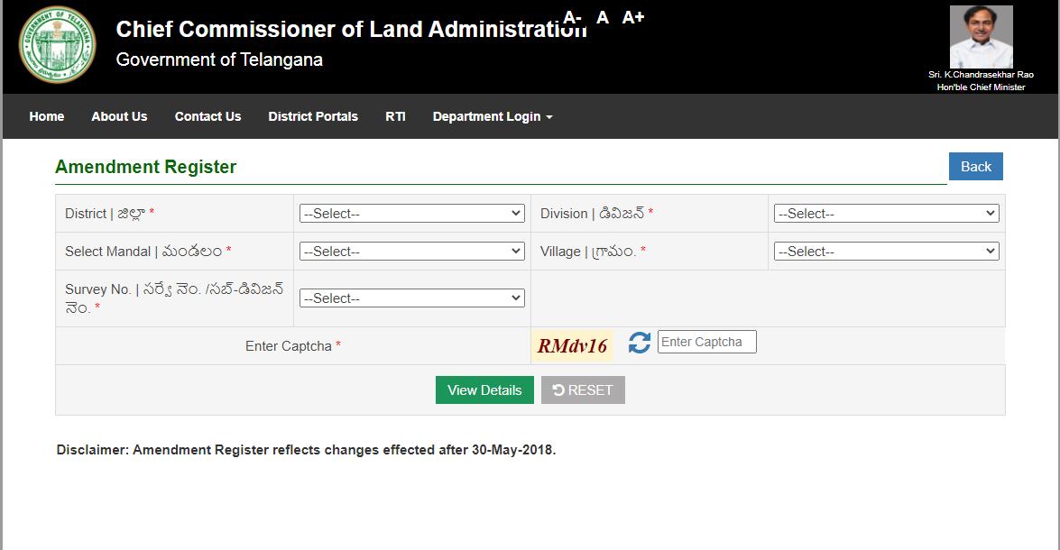 Maa-Bhoomi-Telangana-Amendment-Register