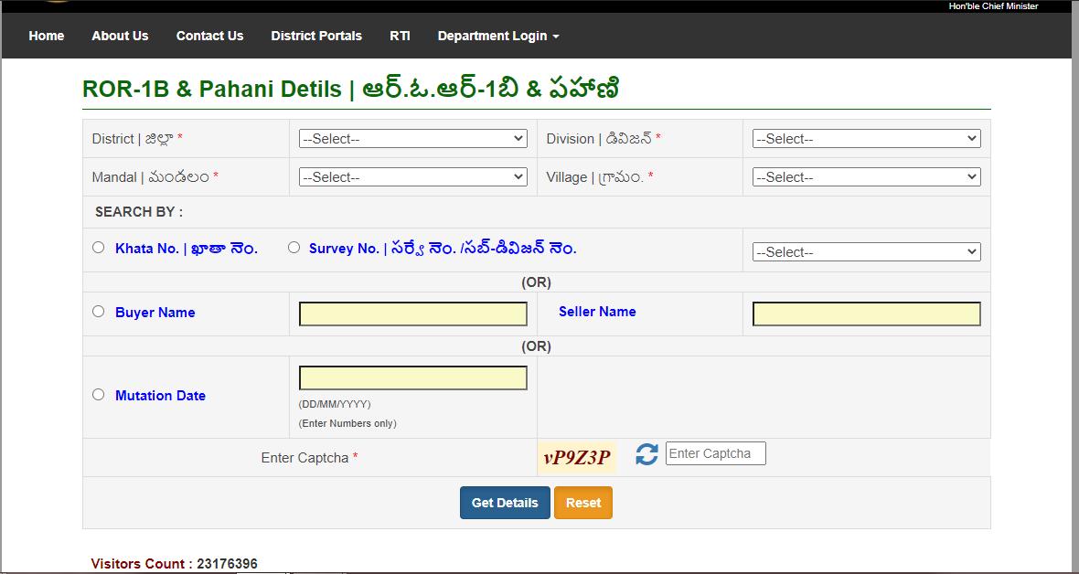Maa-Bhoomi-Telangana-Portal-ROR-1B-Pahani-Details