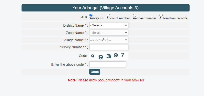 Mee-Bhoomi-Portal-Your-Adangal
