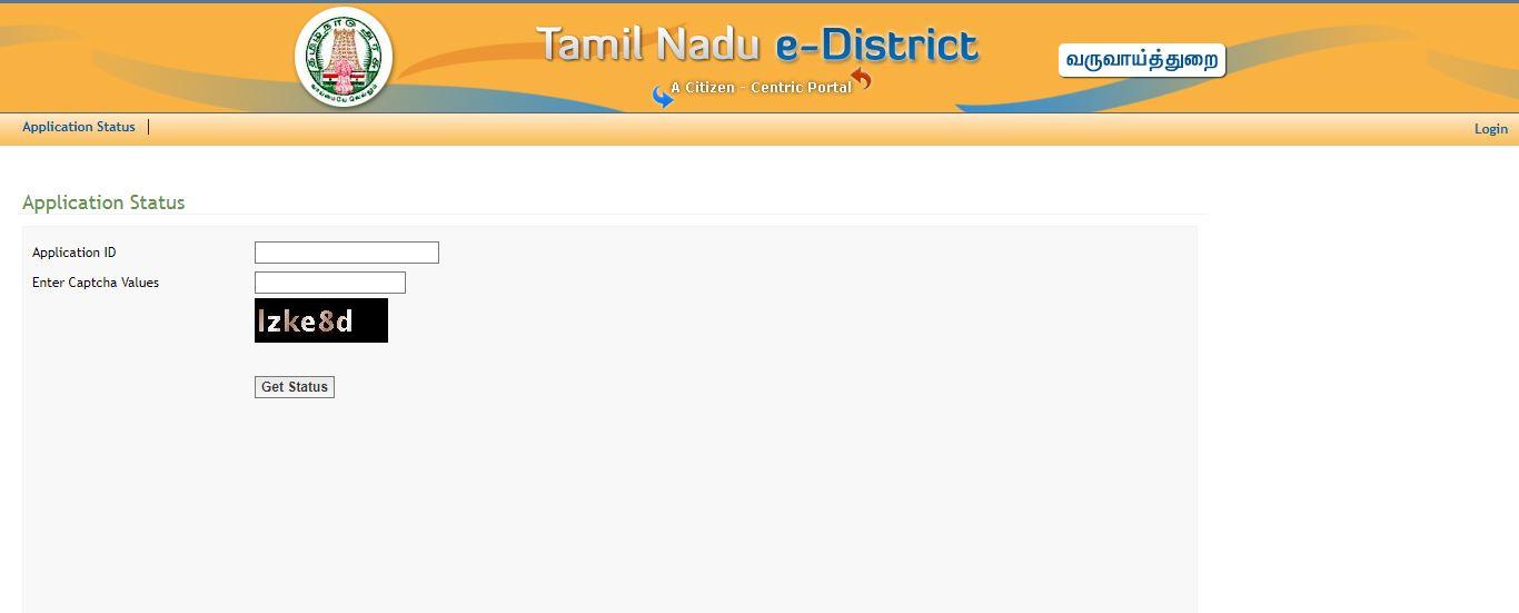 TN-Patta-Chitta-Status-Online