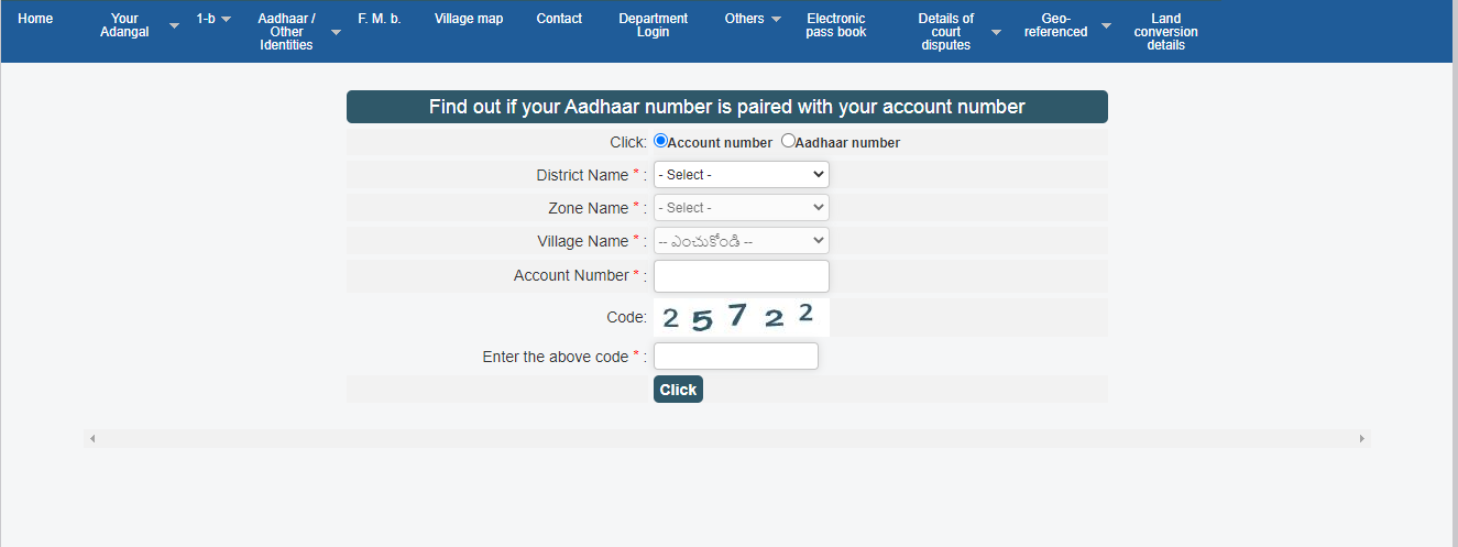 Mee-Bhoomi-Andhra-Pradesh-Details
