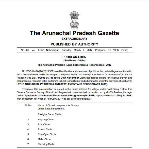 Arunachal-Pradesh-Land-Settlement-and-Records