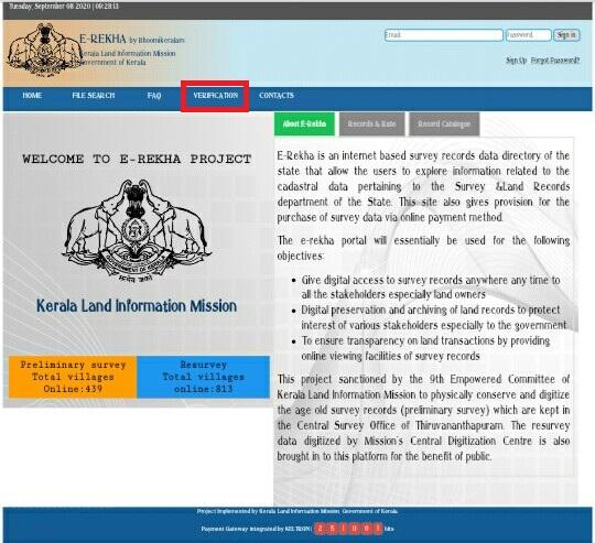 E-Rekha-Portal-Verification