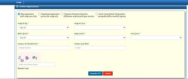 Anyror-Gujarat-Portal-Land-Record